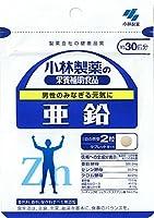 小林製薬の栄養補助食品 亜鉛 約30日分 60粒 ×6個