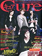 Cure (キュア) 2012年 09月号 [雑誌]()