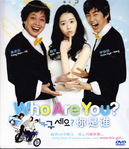 Who Are You - Korean Drama with English Subtitles Ntsc All Region