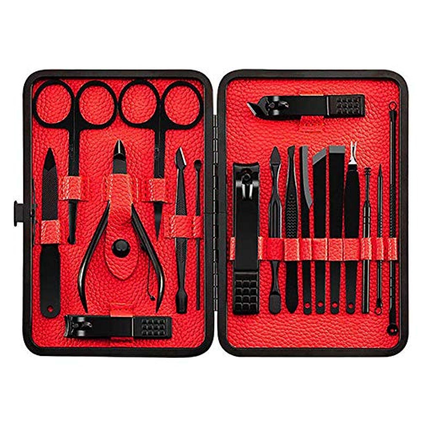 しつけ発行男やもめTenflyer 18Pcs Nail Clippers Set with Storage Case Stainless Steel Manicure Pedicure Grooming Tools Kit