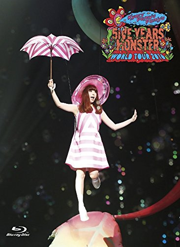 KPP 5iVE YEARS MONSTER WORLD TOUR 2016 in Nippon Budokan<初回限定盤>(Blu-ray)