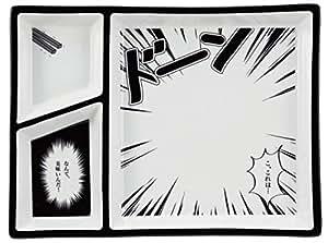 おもしろ食器 コミック プレート 美味い… SAN2158-1