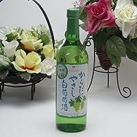 6本セット シャンモリワイン からだにやさしい白葡萄酒 白ワイン 720ml×6本盛田甲州ワイナリー(山梨県)