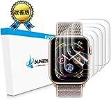 『改善版全面保護』AUNEOS Apple Watch Series 4 フィルム Apple Watch 保護フィルム TPU製 高透過率 耐指紋 24時間内気泡自動消え アップルウォッチ フィルム (Series 4, 40mm 5枚)