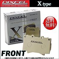 DIXCEL Xtypeブレーキパッド[フロント] レガシィセダン/レガシィB4【型式:BM9 年式:09/05~12/04 2.5i S Package・EyeSight含む B型~C型】