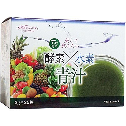 Hikari 酵素×水素 青汁