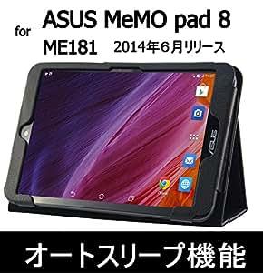 Asus MeMO Pad 8 ( ME181 ) 専用 【オートスリープ機能つき】  レザーケース  & 液晶保護フィルム(クリアタイプ)  & ホコリ除去シート(小) (ME181, black)