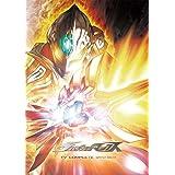 ウルトラマンマックス TV COMPLETE DVD-BOX