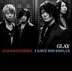 GLAY「紅と黒のMATADORA」のCDジャケット