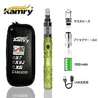 Kamry正規品 X8J 人気モデル X7 バージョンアップモデル吸引卓越したワイヤアトマイザーと Vape ボディキットケース付き, USB充電器付き、バッテリー1500mAh、電圧調整可残量表示(Green/緑)