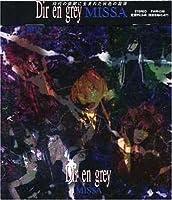 Missa (2001-10-31)