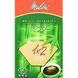 Melitta フィルター ナチュラルブラウン バンブー 1×2G 【2~4杯用】 100枚入×3箱パック