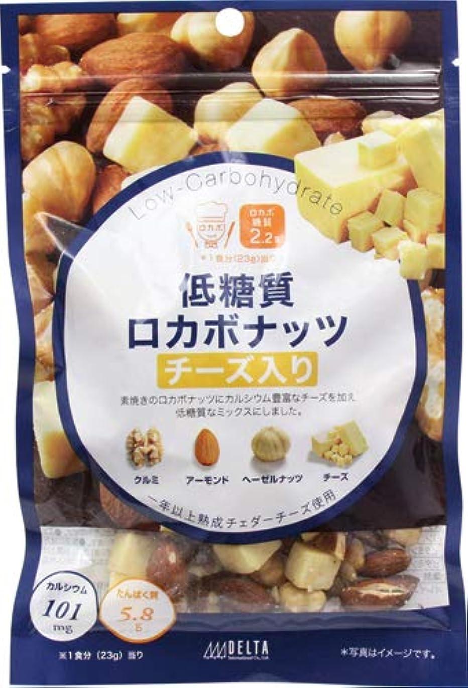 水曜日野菜忌避剤デルタ 低糖質ロカボナッツ チーズ入り 63g