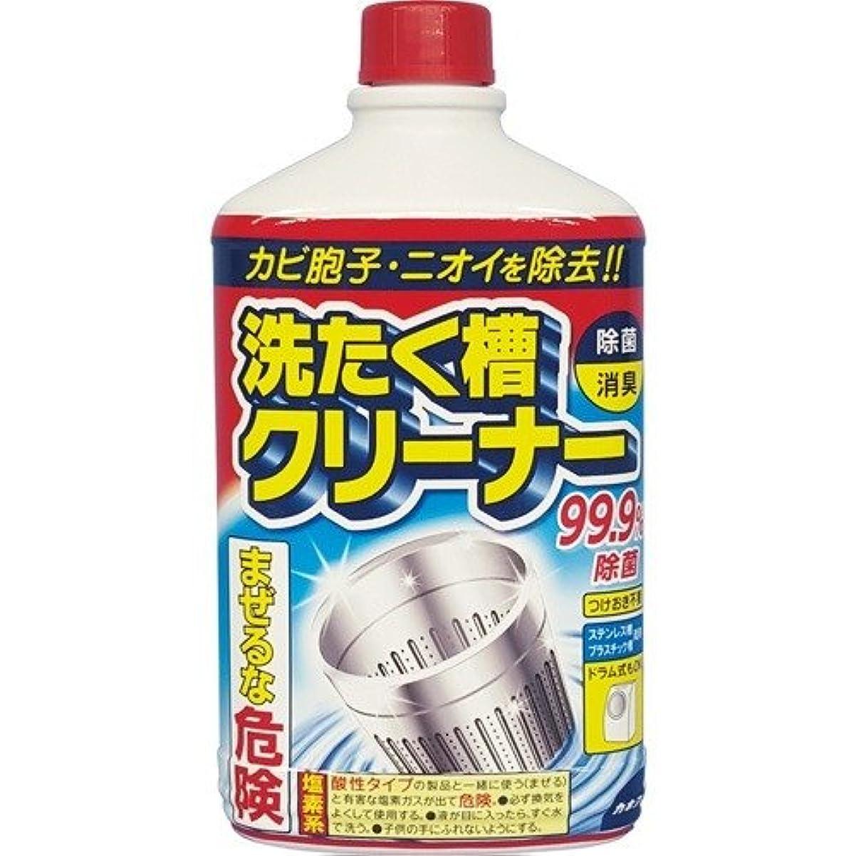 化合物現金熱心洗たく槽クリ-ナ- 550g