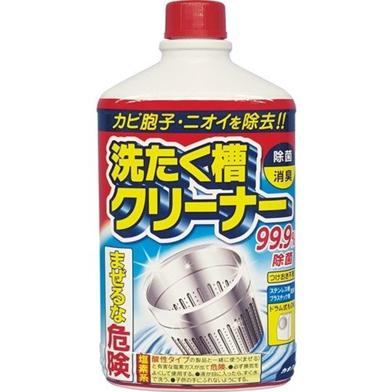 抑圧鎮痛剤所持洗たく槽クリ-ナ- 550g