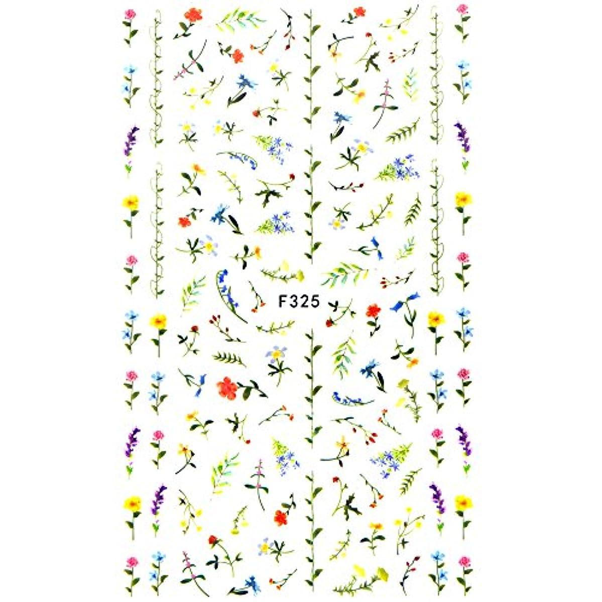 摘む矢じりキャプテン【F325】 一輪花シール 花 フラワー ボタニカル 一輪花 花 花束 花畑 ネイルシール