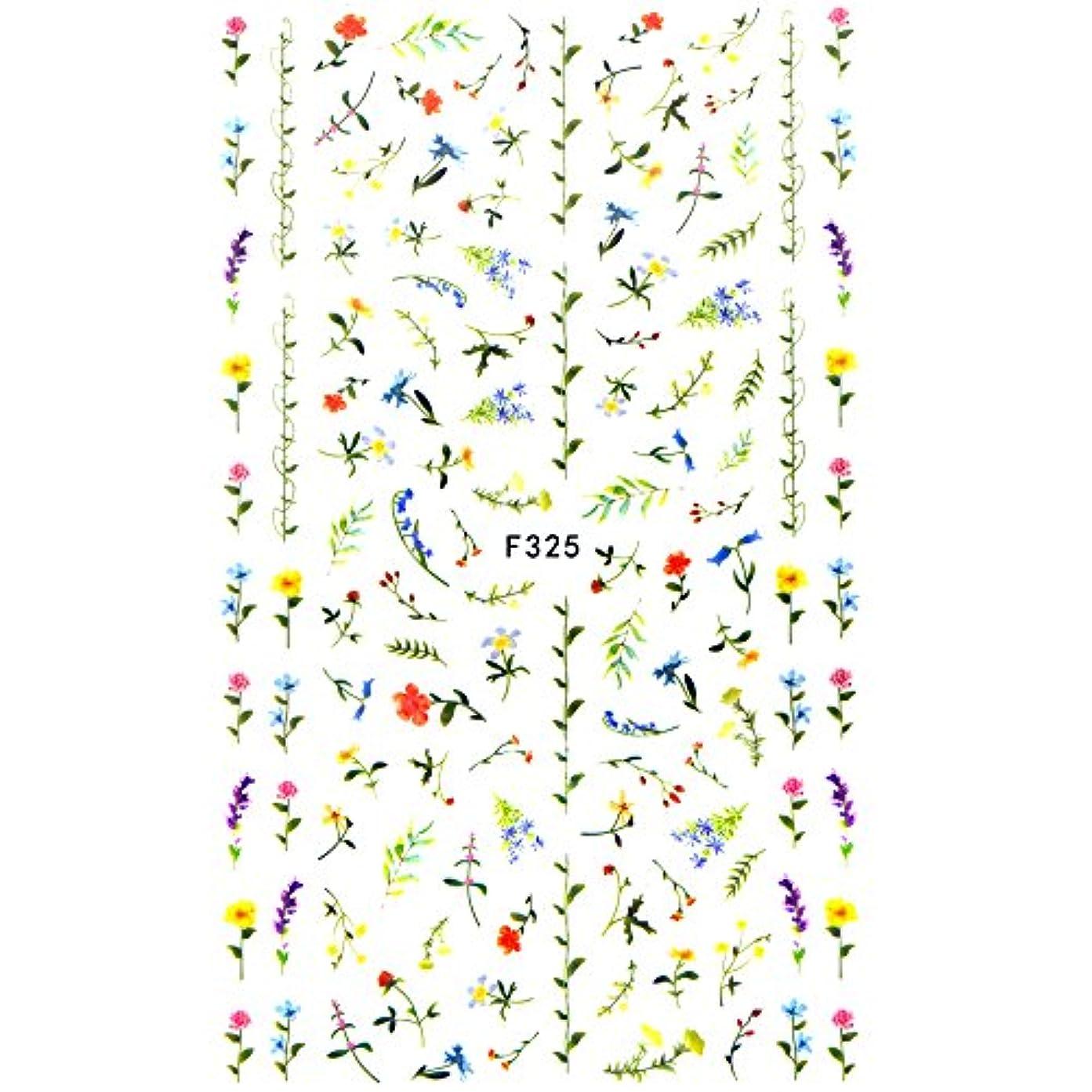 お世話になったボイコット出発【F325】 一輪花シール 花 フラワー ボタニカル 一輪花 花 花束 花畑 ネイルシール