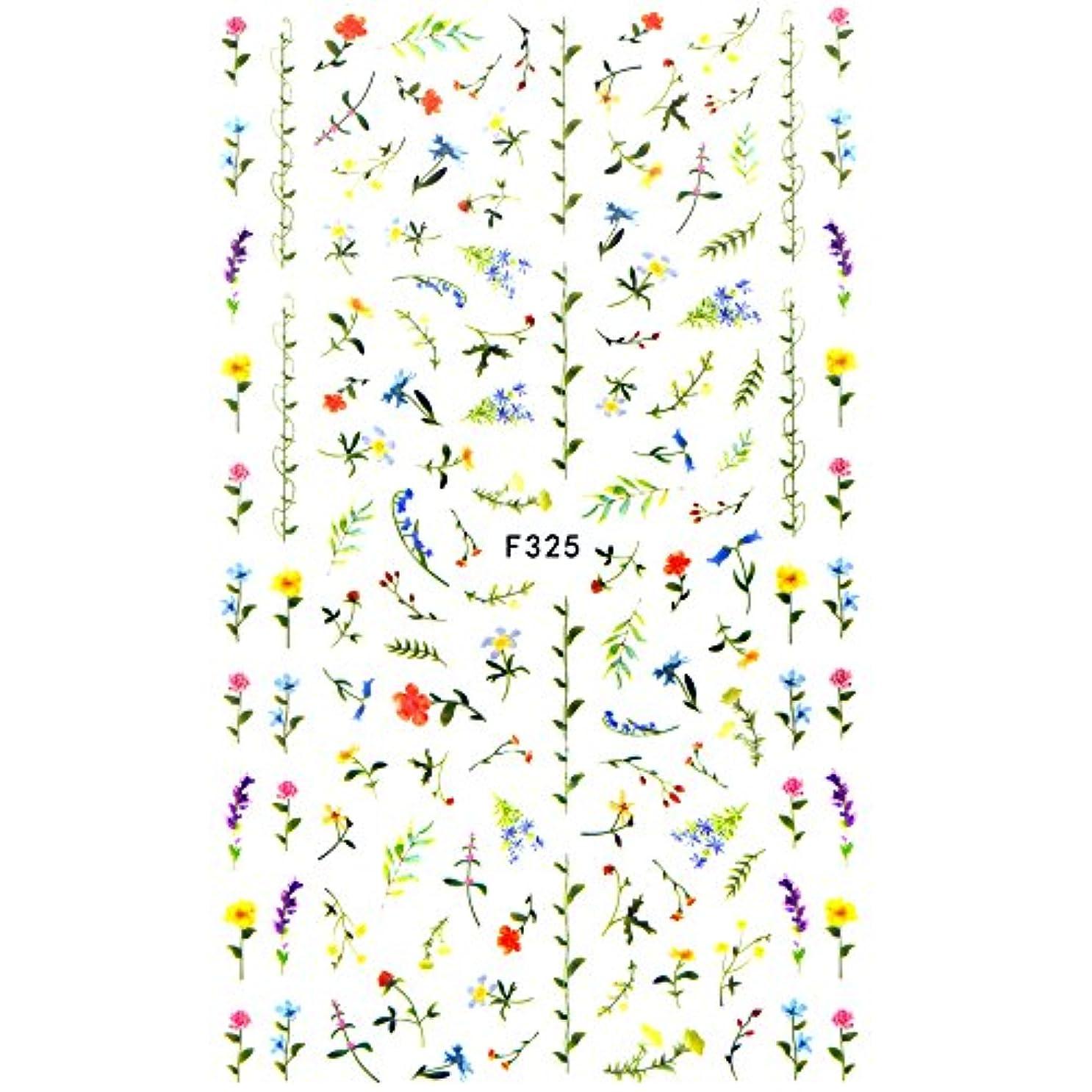 レジデンスハッピー細菌【F325】 一輪花シール 花 フラワー ボタニカル 一輪花 花 花束 花畑 ネイルシール