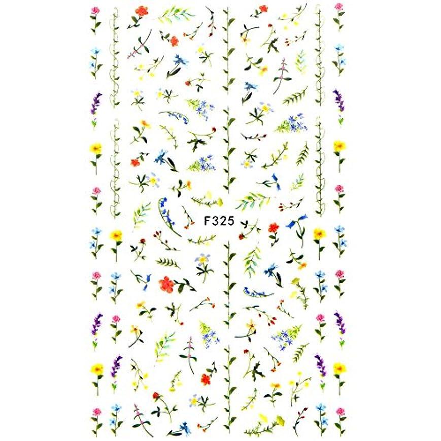 施設賞賛昼寝【F325】 一輪花シール 花 フラワー ボタニカル 一輪花 花 花束 花畑 ネイルシール