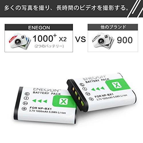 ENEGON For Sony NP-BX1,NP-BX1互換バッテリー(2個)と急速デュアル充電器 Sony Cyber-shot DSC-RX100、HDR-CX405対応
