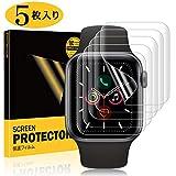 【5枚パック】SHINEZONE Apple Watch Series4/Series5 44mm フィルム アップルウォッチ5 液晶保護フィルム TPU製 24時間内気泡自動消え 高透過率 耐指紋 スクラッチ防止
