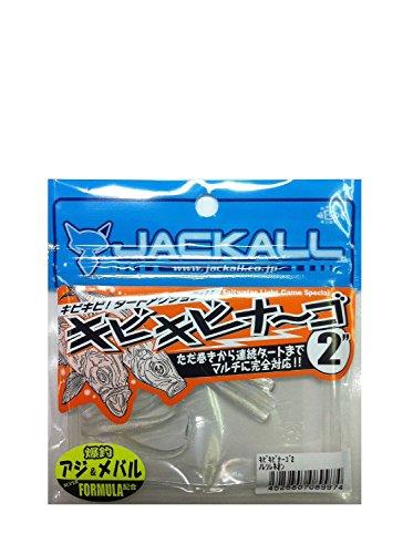 【10%OFF】JACKALL(ジャッカル)ワームキビキビナ~ゴ2インチノレソレネオン