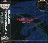 ゾイド インフィニティ-ARCADE SOUND TRACKS-THE BOY