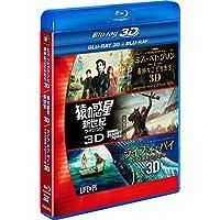 SFファンタジー 3D2DブルーレイBOX