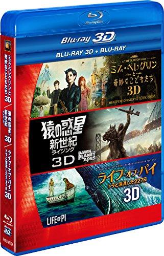SFファンタジー 3D2DブルーレイBOX (6枚組) [Blu-ray]