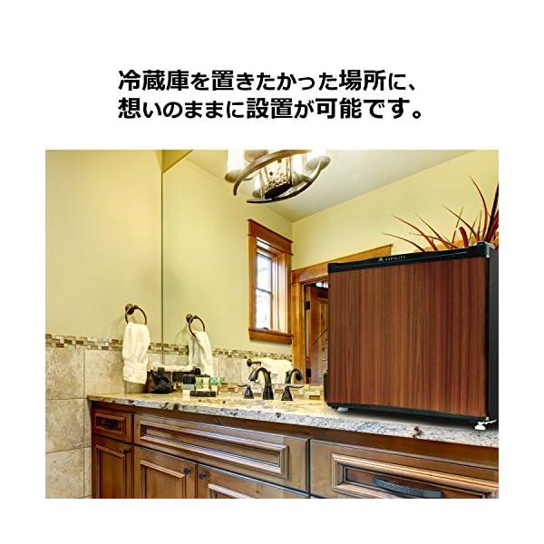 エスキュービズム 1ドア冷蔵庫 WR-1046...の紹介画像5