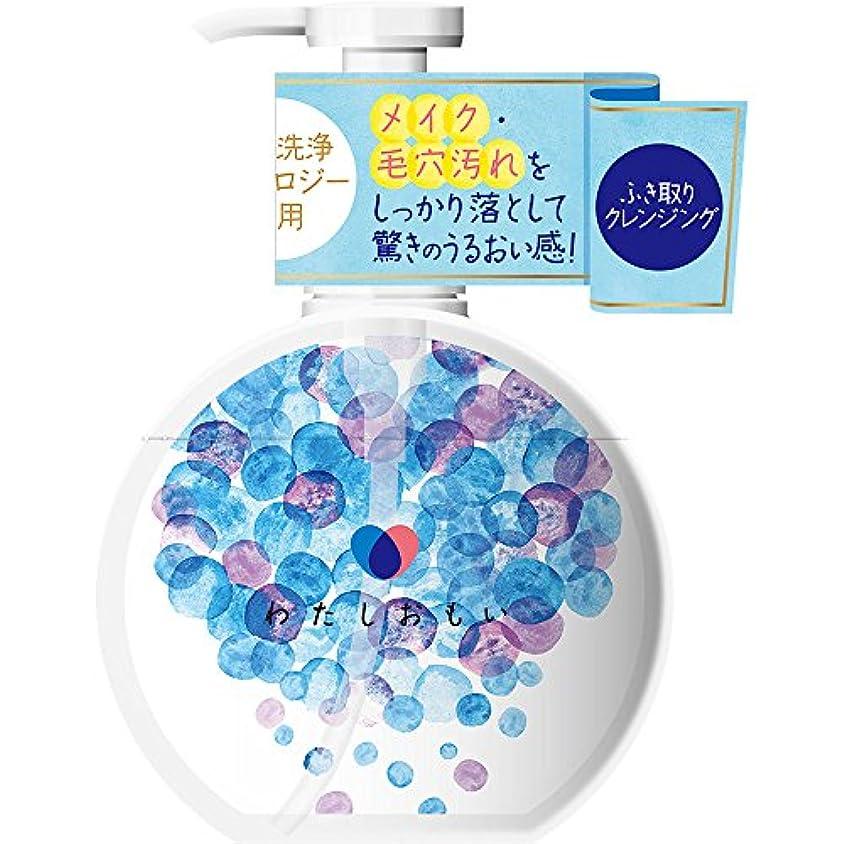 小競り合いコーヒー刺繍ロート製薬 わたしおもい 化粧水成分96% ふきとりクレンジング化粧水 290mL