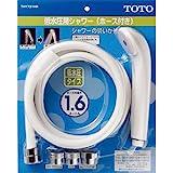 TOTO 低水圧用シャワーヘッド(ホース・アダプター付) THY731HR