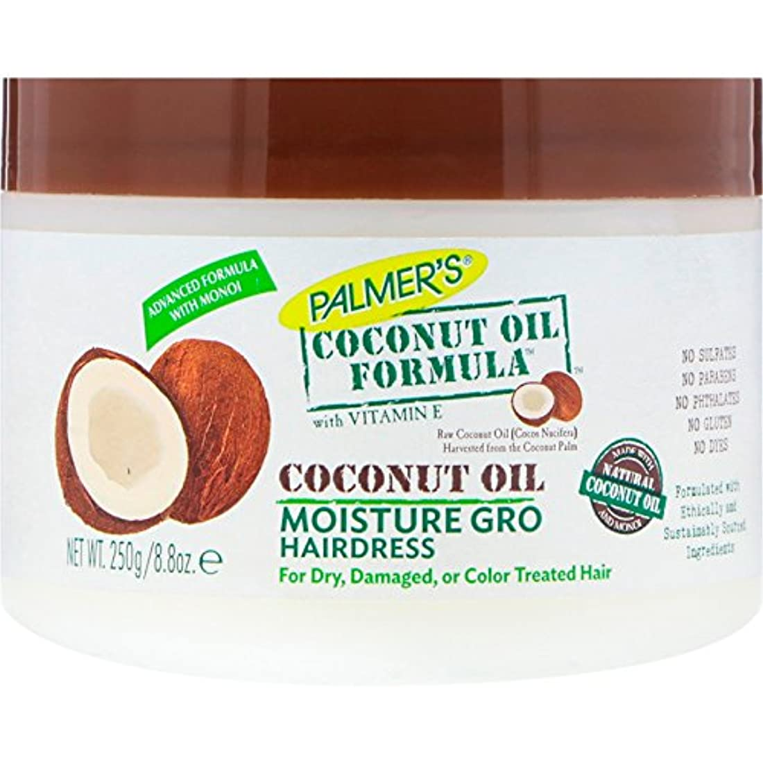 自動的に経歴甘味パルマーズ ココナッツオイルしっとり輝きヘアクリーム 145ml (並行輸入品)
