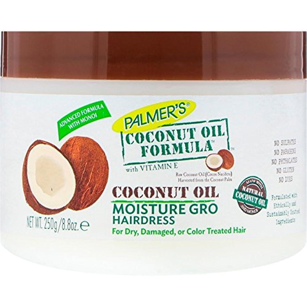 パルマーズ ココナッツオイルしっとり輝きヘアクリーム 145ml (並行輸入品)