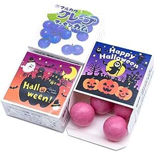 ハロウィン マルカワ ガム 24個入 Halloween お菓子 おかし 配る (グレープ味) タイプ1