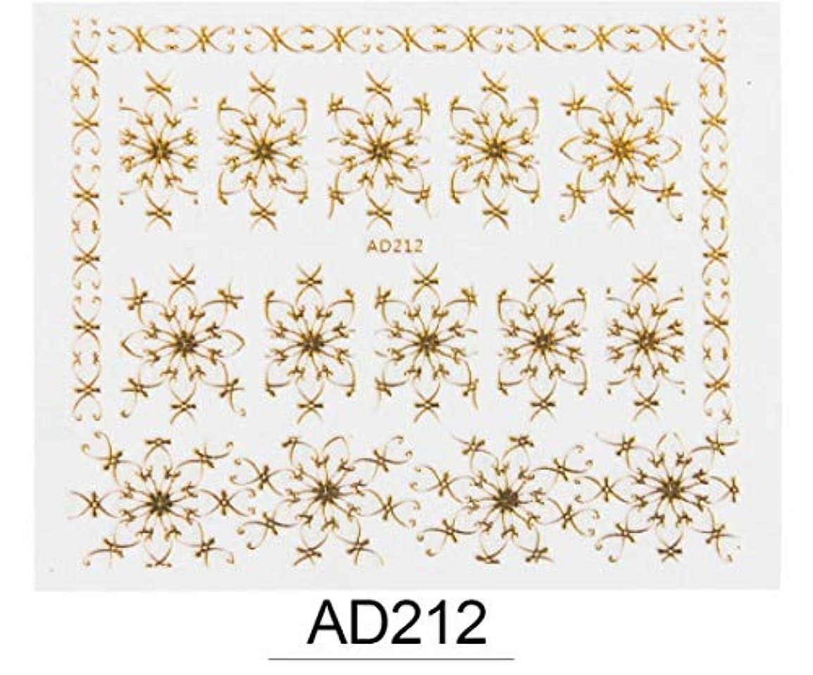 たくさん脅威こどもの日SUKTI&XIAO ネイルステッカー 1ピース3dチャームゴールドネイルステッカーdiyメタリックフラワー混合彫刻デザインネイルアートデコレーションデカール、ad212