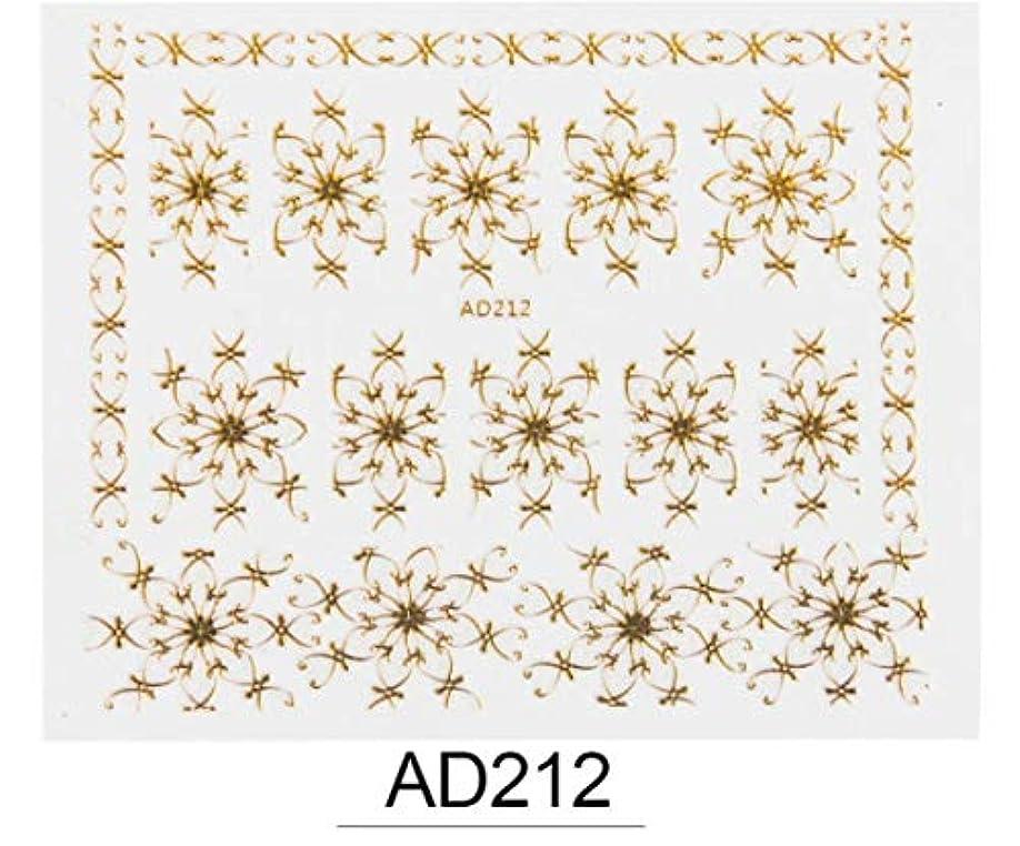 出します熱心ペインギリックSUKTI&XIAO ネイルステッカー 1ピース3dチャームゴールドネイルステッカーdiyメタリックフラワー混合彫刻デザインネイルアートデコレーションデカール、ad212