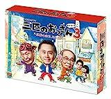 三匹のおっさん3~正義の味方、みたび!!~ DVD-BOX[DVD]