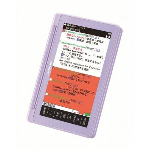 SHARP カラー電子辞書Brain 高校生モデル バイオレット系  PW-SH1-V