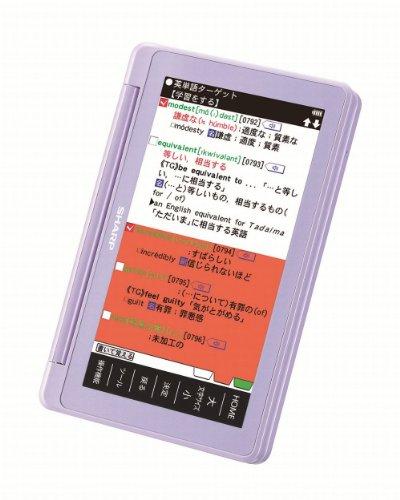 シャープ カラー電子辞書Brain 高校生モデル バイオレット系  PW-SH1-V