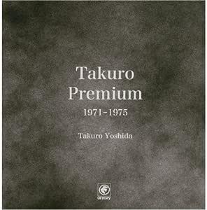 TAKURO PREMIUM 1971-1975