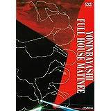 【Amazon.co.jp限定】FULL-HOUSE-MATINEE [DVD] (Amazon.co.jp限定特典 : ビジュアルシート 付)