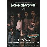 レコード・コレクターズ 2011年 03月号 [雑誌]