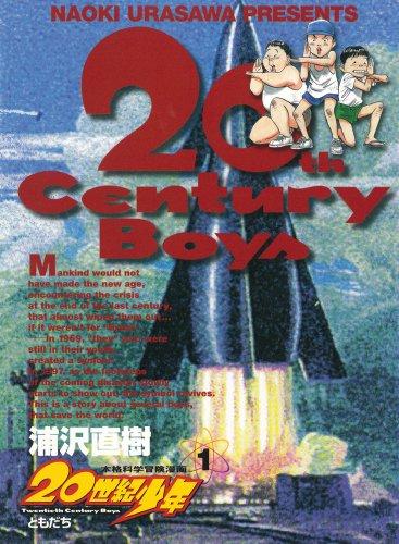 20世紀少年(ビッグコミックス)全22巻+21世紀少年 上・下 [?] [?] by [ペーパーバック] by