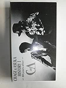 HISTORY1~10 years af [VHS]