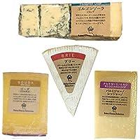 おつまみ ワイン ゴーダチーズ 6種類セット チーズ 世界 パルミジャーノ ゴルゴンゾーラ 食べ比べ アーラクリームチーズ ペロリーノロマーノ 詰め合わせ