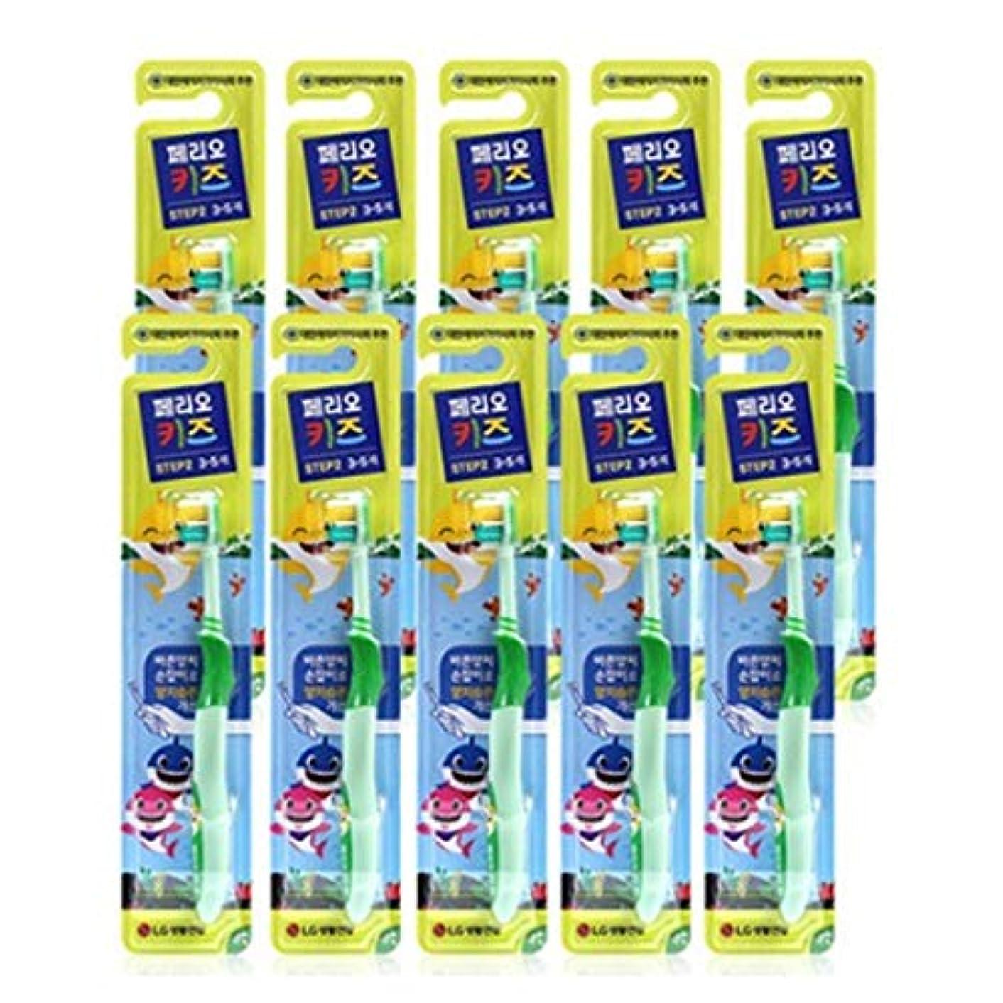 オープニングオーナー黒人[LG HnB] Perio Kids Toothbrush Step 2 / ペリオ子供歯ブラシ2段階 1口x10個(海外直送品)