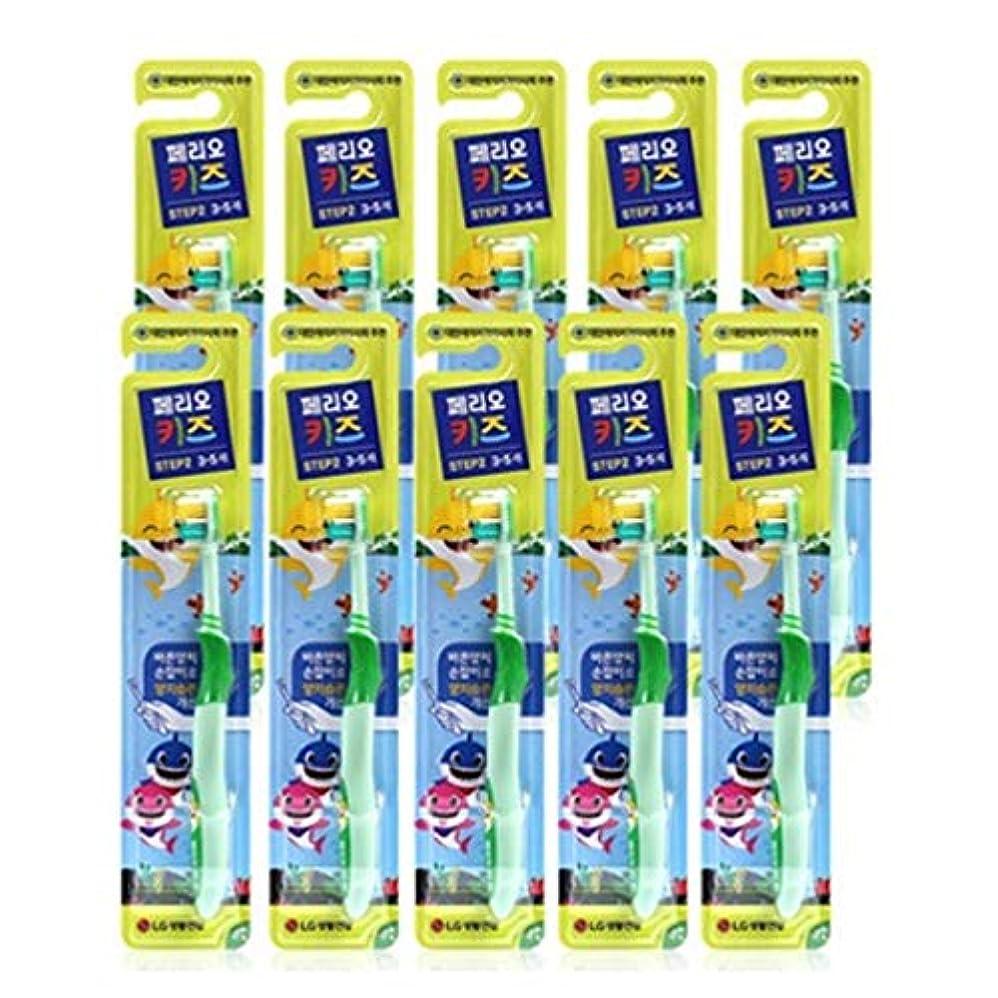 水没オーチャードファシズム[LG HnB] Perio Kids Toothbrush Step 2 / ペリオ子供歯ブラシ2段階 1口x10個(海外直送品)