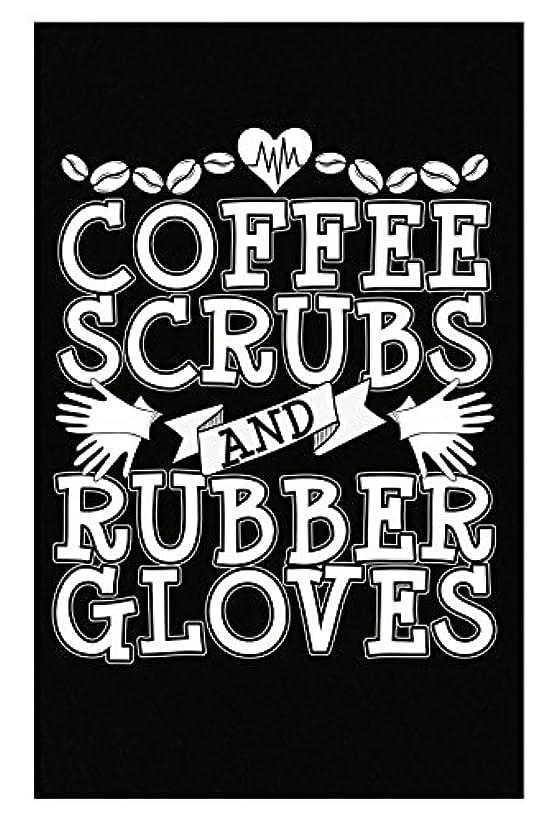 丈夫開いた謙虚なコーヒーScrubsとゴム手袋看護師Doctor Surgeon – ポスター 11x17 inches ブラック