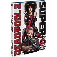 デッドプール2 3枚組ブルーレイ&DVD